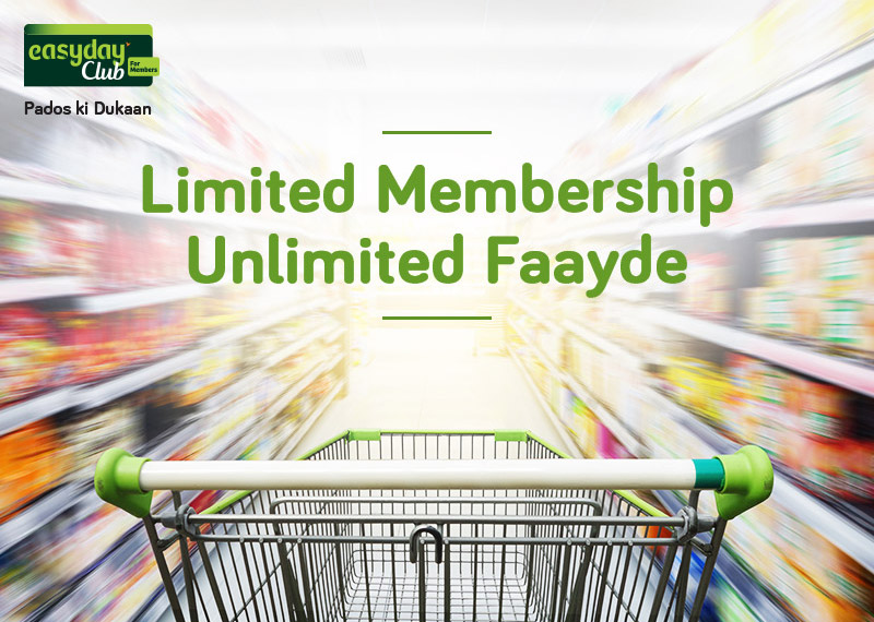 Easyday Pados ki Dukan Future Group Udana hai. Aaj Abhi Aap Easyday Club member banein kya? shop easy easyday club
